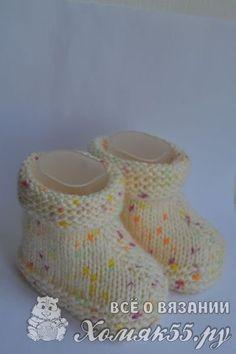 Пинетки на двух спицах (Вязание спицами) — Журнал Вдохновение Рукодельницы Baby Booties Knitting Pattern, Knit Baby Dress, Knitted Booties, Crochet Baby Booties, Crochet Slippers, Baby Knitting Patterns, Knitted Hats, Knitting For Kids, Double Knitting