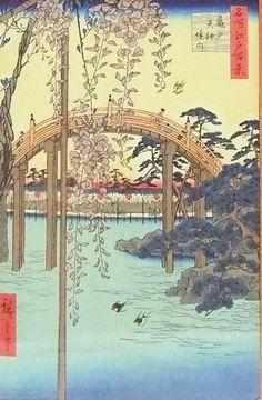 Signed Oriental Woodblock Print