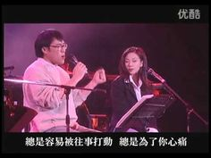 林憶蓮 - 問 (Sandy Lam - Ask) ~ HD 1080p ~ 高清音質 ~ - YouTube Concert, Music, Youtube, Recital, Concerts, Muziek, Musik, Festivals, Youtube Movies