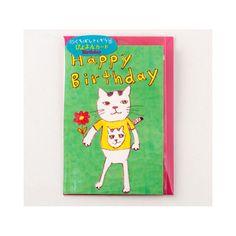 Double-side Printed Kawaii Cat Birthday Greeting Card Set By Japanese Cat theme Stationery Design Studioー KUCHIBASHISAKUZOU. by niconecozakkaya on Etsy