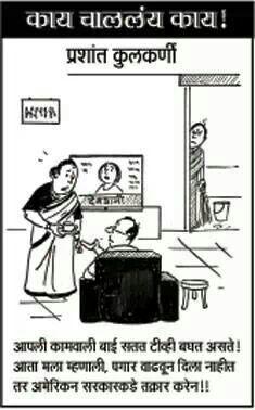 46 Best Cartoons India images in 2015   Jokes, Cartoon, Funny