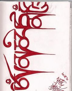 Idea - Red Lettering (Brandon Boyd Tattoo, Jewel in the Lotus)
