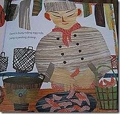 """I love children's picture books as inspirations for art. This scene from  Rachel Isadora's, """"Happy Belly, Happy Smile"""" got me to thinking about adult occupations - as subject matter for student artworks. Color, cut papers (decorative papers), markers, paint - or  mixed media could be used to show adults in many diverse work environments."""