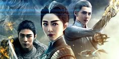 The Chinese fantasy film 'LORD: Legend of the Ravaging Dynasty' will be available on DVD and On Demand in the United States. 'LORD: Legend of… Big Lizard, Warrior Names, Tough Woman, Hard Words, Russian Wedding, Star Students, Survival Instinct, Fantasy Films, Alpha Female