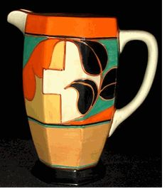 Feather & Leaves Athens Jug/Pitcher in the Feather and Leaves pattern. Size 7 inches high.