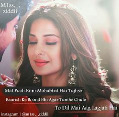 Poet Quotes, Maya Quotes, Star Quotes, Love Shayari Romantic, Romantic Poetry, Heart Touching Lines, Heart Touching Shayari, First Love Quotes, True Love Quotes