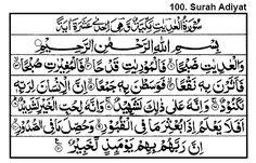 Surah adiyat - Recite Surahs of Quran on Muhammadi Site