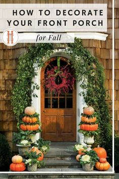 Are you considering mums and pumpkins for your front porch decor for fall? What we love the most about fall are the outdoor decorations. Keep reading as we share fall front porch decor ideas. Hadley Court Interior Design Blog by Central Texas Interior Designer, Leslie Hendrix Wood.