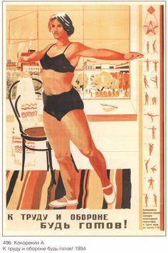 soviet sportswoman