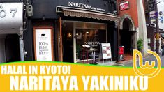 Halal food in Kyoto is not only limited to ramen. Just a few meters away from Naritaya Ramen is Naritaya Yakiniku, or grilled meat! A delicious experience you are going to want to find out...!!