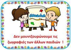 dreamskindergarten Το νηπιαγωγείο που ονειρεύομαι !: Οι κανόνες της τάξης μου Learning Activities, Gouache, Classroom, Comics, School, Blog, Class Room, Blogging, Cartoons