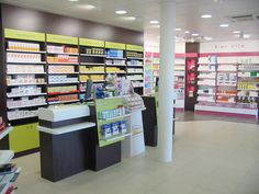 Pharmacie Monestel