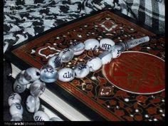 سورة الزلزلة  surah Az-Zalzala