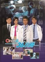 TVB rocks!  This series is really cool!!