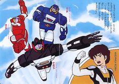 arbegas - i robot dell'artigiano - albegas - ビデオ戦士レザリオン Voltron Force, Japanese Robot, Mecha Anime, Super Robot, Cartoon Design, Manga Comics, Nerd Stuff, Cover Art, Transformers