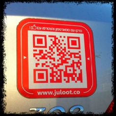 Scan our juloot interactive cool Play Mobile #qr & loot a VIP ticket #SocialMarketing Conf ועידת השיווק