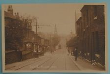 RP Postcard c.1910 SOUTH ROAD WALKLEY SHEFFIELD YORKSHIRE Sheffield, Yorkshire, Portland, Nostalgia, Street View, History, City, Outdoor, Outdoors