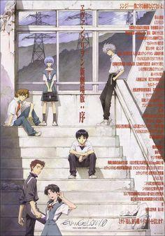 Cinelodeon.com: Evangelion. 1.01. (No) estás solo. Hideaki Anno.