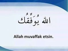 ..:) English Vinglish, Learn English, English Language, Learn Turkish Language, Arabic Language, Turkish Lessons, Islam For Kids, Learning Arabic, Idioms