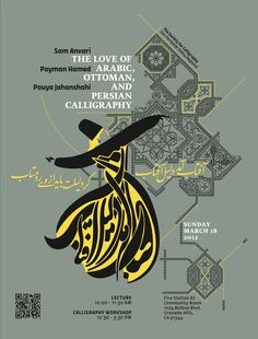 Arabic and Iranian Typography Show Unites Middle East