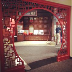 Once you step off the plane, this gorgeous moon gate will serve as your passageway into Take Me There:® China.