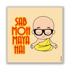 Indian Illustration, Funny Illustration, Mini Canvas Art, Diy Canvas, Bff Drawings, Easy Drawings, Yellow Aesthetic Pastel, Baby Buddha, Dont Touch My Phone Wallpapers
