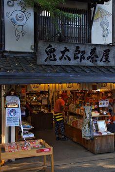 #Japan #jindaiji