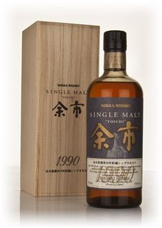 Yoichi 20 Year Old 1990 - Master of Malt