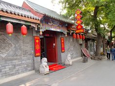 Macey! We are staying here THREE NIGHTS!!!! Macey!! Double Happiness Beijing Courtyard Hotel (China) - Hotel Reviews - TripAdvisor