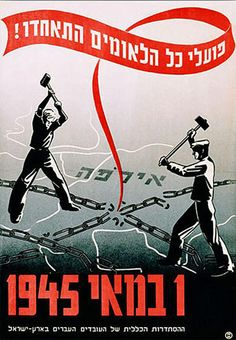 Art Deco Pictures and Photos Art Deco Pictures, Poster Pictures, International Workers Day, Israel History, History Posters, Social Realism, Political Posters, Book People, Advertising Poster