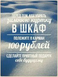 """Семейный бюджет и """"Золотое Правило"""". - Страна Мам"""