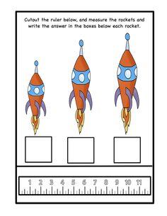 Preschool Printables: Space Rocket Printable
