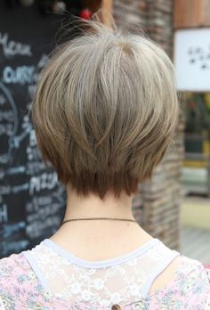 back of bob haircuts view | ... Fringe – Short Japanese Hairstyle for Girls | Hairstyles Weekly