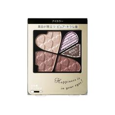 SHISEIDO INTERGRATE Pure Big Eye Shadow BE332 -- Click image to review more details.