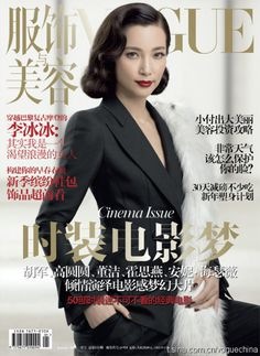 Li bing bing on Vogue China