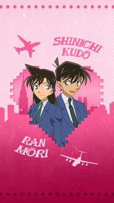 Shinichi Kudo and Ran Mori