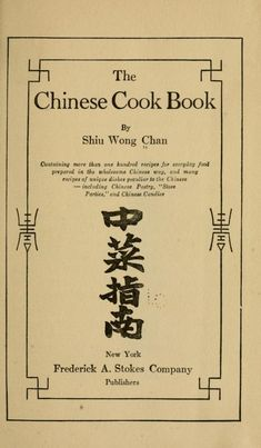The Chinese cook book by Chan, Shiu Wong, [from old catalog] Published 1917 Topics Cookery, Chinese. Retro Recipes, Old Recipes, Cookbook Recipes, Vintage Recipes, Asian Recipes, Cooking Recipes, Recipies, Cooking Bacon, 1950s Recipes