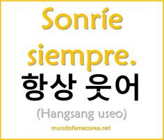 http://www.mundofamacorea.net/2014/12/palabras-en-coreano-que-todo-aficionado.html?m=1