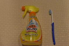 お風呂の床掃除はバスマジックリンではダメ