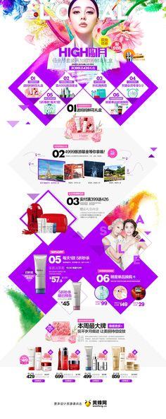 欧莱雅化妆品母亲节专题,来源自黄蜂网http://woofeng.cn/