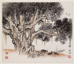 Oxen beneath a tree, Jiangsu province, probably 1960, Qian Songyan (1899 - 1985) and Song Wenzhi (1919 - 1999) (calligrapher) © the artists http://www.jameelcentre.ashmolean.org/object/EA2002.113.b