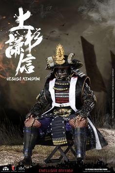 669 Best Samurai Images In 2019 Samurai Warrior Japanese