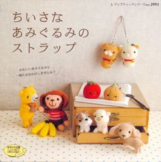 Crochet Little Dolls  Japanese craft book van MeMeCraftwork op Etsy
