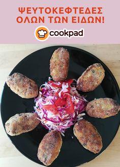Finger Foods, Greek, Meat, Cooking, Kitchen, Finger Food, Greek Language, Greece, Snacks