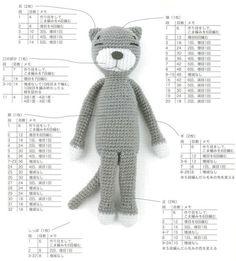 Amineko+small+-+Copy.jpg 1,442×1,600 ピクセル