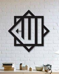 Leaf Design Islamic Metal Wall Art Home Decor Allah Word Design Islamic Metal Wall Art Home Decor Metal Flower Wall Art, Outdoor Metal Wall Art, Circle Metal Wall Art, Abstract Metal Wall Art, Metal Wall Art Decor, Geometric Wall Art, Diy Wall Art, Painting Metal, Diy Art