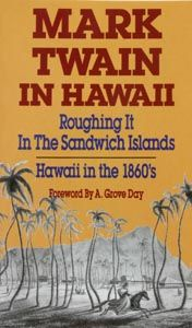 If you love Hawaii...or if you love Mark Twain...or if you love incredible wit...or any of the above, you'll love this book.