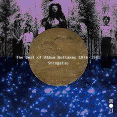 新月 [The Best of Album Outtakes 1976-1981]. 2016.