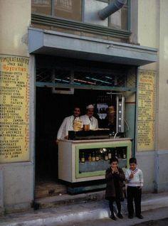 selling souvlaki at the 1960s (30drachmas)
