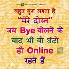 Picture Comments, Morning Greetings Quotes, Daily Quotes, Qoutes, Thoughts, Pictures, Maya, Desi, Books